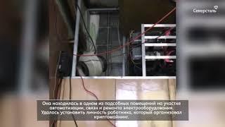 На воркутинской шахте обнаружили майнинг-ферму