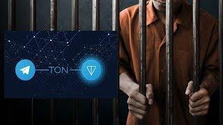 Власти грозят тюрьмой за причастность к криптовалюте Павла Дурова Gram