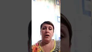 01.11.2019г. Заполняю анкету на #Возвратсредств Екатерина Шачнева  Ставропольский Край