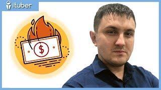 Финансовый Кризис 2018-2022. 3-я Волна Рынка Криптовалют и ICO. Комментарии Эксперта, Владимир Попов