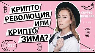 Обновление NEM катапульт ( Часть III ) В Украине легализуют майнинг и трейдинг