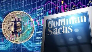 Биткоин деривативы от Goldman Sachs могут появиться в ближайшее время - инсайдер