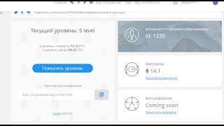 Командная планерка Cryptohands от 1.08.2019 Заработай без риска Ethereum