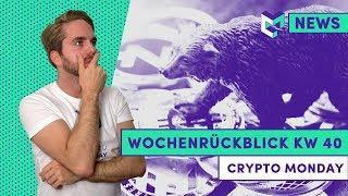 KW 40: Bitcoin Kurs Update   Bakkt Schock   Ethereum Update Probleme   Telegram TON & GRAM
