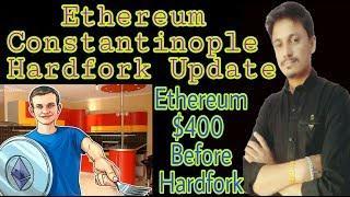 Ethereum $400 Before Hardfork | Ethereum Constantipole Hardfork | Being India Crypto tech