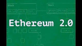 (253) Ethereum 2.0