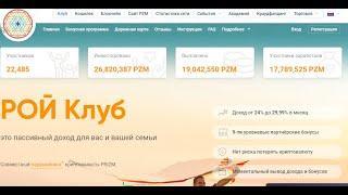 Акция 100+100 Николай Пильщиков, г Димитровград Ульяновской обл