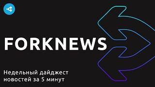 Эпопея Telegram и SEC, исход Libra, похолодание на крипторынке: новости криптовалют с 14.10 по 20.10
