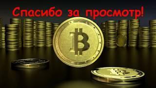 ОБЛАЧНЫЙ МАЙНИНГ HASHINGMINE БОНУС 500 GHS БЕЗ ВЛОЖЕНИЙ 2019