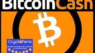 Новости криптовалют: восстановление курса Bitcoin, «горизонт» Stellar, апгрейд B