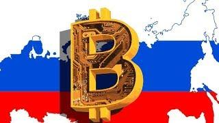 Is Russia Planning To Buy $10B In Bitcoin?