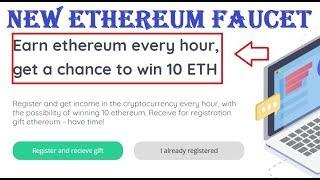 Free Earn Ethereum | New Ethereum Faucet | Earn ethereum every hour | Get a chance to win 10 ETH