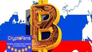 Россия готовит систему налогообложения для криптовалют: отмена ндс и льготы майнерам