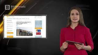 Видеообзор BitNovosti.com: Выпуск 42-2019