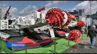 """Международная выставка """"Уголь России и Майнинг"""" открылась в Новокузнецке"""
