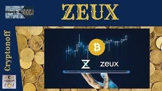 ZEUX ICO Обзор   Приложение для Мобильных Криптовалютных Платежей и Инвестирования