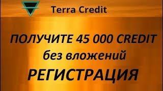 Terra Credit Раздача монет CREDIT за регистрацию, майнинг и приглашения Регистрация на Terra Credit