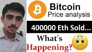 Bitcoin Price analysis..... 400000 ETH sold by ICO's what does that mean.... Urdu/Hindi...