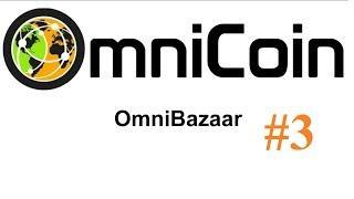 Omnicoin для площадки OmniBazaar обзор проекта ICO #3
