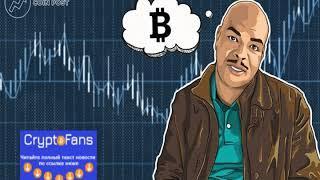 Что задумали биткоин-киты: два сценария для рынка криптовалют