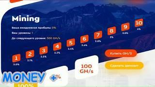 ОБЛАЧНЫЙ МАЙНИНГ IRWEX БОНУС 100 GHS - BTC, ETH, DOGE, LTC, BCH, USD БЕЗ ВЛОЖЕНИЙ