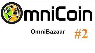 Omnicoin для площадки OmniBazaar обзор проекта ICO #2