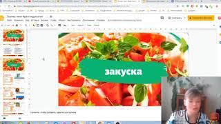 #sergeiiwanov #cryptohands CRYPTOHANDS 10 дней в проекте  Делимся результатами  #разгондосотни