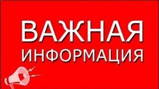 #RoyClub  Новости! Конференция в Сочи!