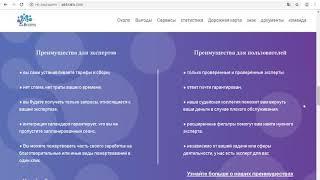ОБЗОР ICO AskBrains