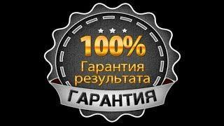ВАЖНО!!! Новости по Buzzin! + 100% схема вывода для всех!!! Криптовалюта Даром!