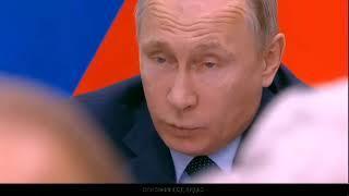 Взгляд В. Путина на технологию blockchain ¦ Крипторынок ¦ Заработок онлайн Пассивный доход