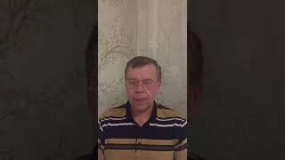 02.07.2019 г. Заполняю анкету на #Возвратсредств! Валерий Шурыгин г. Одинцово