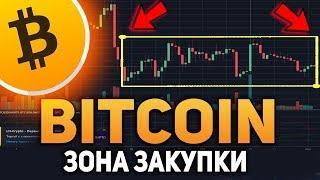 Биткоин Почему Киты Тайно Скупают Ethereum и Bitcoin Что Означает Флэт Ноябрь 2018 Прогноз