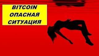 Прогноз курса криптовалют биткоин, bitcoin, btc 12.10.2019