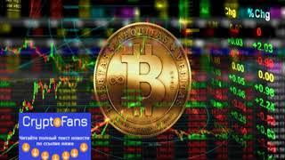 Все главные новости мира криптовалют 26.07.2019