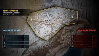 Катаем в Ghost War Wildlands
