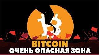 Биткоин Будет Ли Падение От 5.000$? Bitcoin/Ethereum/LTC/Neo прогноз апрель 2019