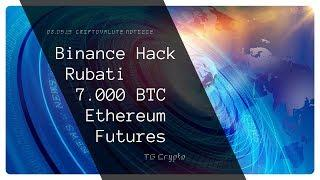 Binance Hack Rubati 7.000 Bitcoin | Ethereum Futures | TG Crypto