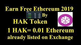 Earn Free Ethereum 2019 by HAK Token Airdrop|| 1 HAK= 0.01 Eth already listed on Exchange
