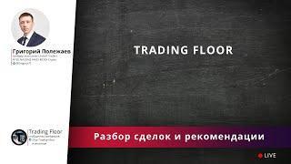 Почему биткоин падает? Новости рынка криптовалют за неделю 04.03.2019