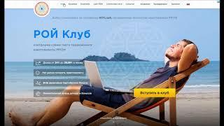 25.07.2019 заполняю анкету на #возвратсредств Елена Протасова Греция.