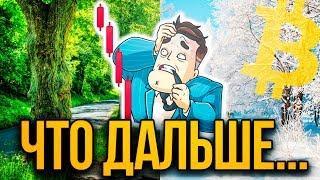 Итоги: что даст Октябрь? Цена Биткоина, Россия и криптовалюты, Налоги на майнинг, Скандалы!