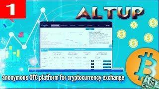 СКАМ.Altup - Новый Арбитраж Криптовалют.