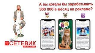 300к на рекламе telegram | Конгресс США запрещает Биткоин | ТОП 5 криптовалют | Новости биткоин №20