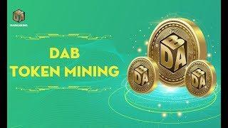 Майнинг токена DAB, пакеты токенов экосистемы.