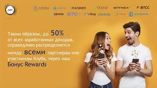 Новая презентация AirbitClub   Airbit club 2019  AirbitClub 3 0