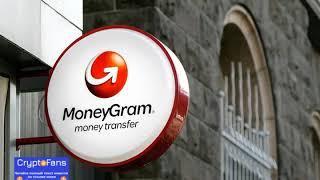 MoneyGram использует протокол Ripple для других криптовалют