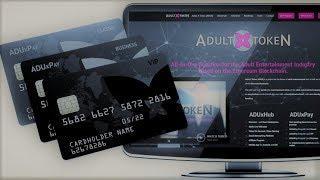 ICO Adult X Token (ADUX) | ОБЗОР ICO ПРОЕКТА