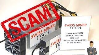 Swiss Miner M80 на 80ТH/s СКАМ? Swissminer Tech мошенники? Честный обзор / Майнинг биткоин