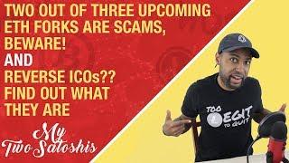 Two of the Three Upcoming ETH Hardforks Are Scams, Beware! + What Are Reverse ICOs?